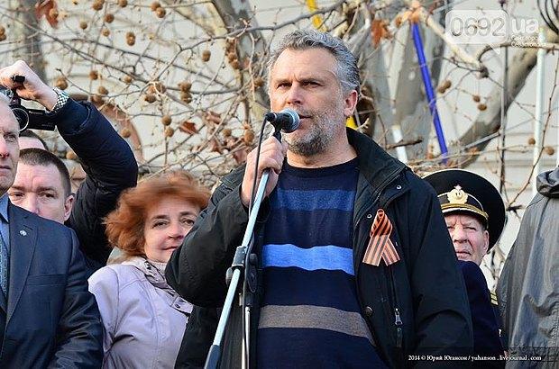 Алексей Чалый на митинге 23 февраля 2014 года
