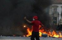 В Рио-де-Жанейро акция протеста обернулась беспорядками
