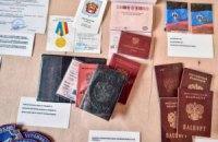 Порошенко показал новые паспорта РФ и удостоверение депутата Госдумы