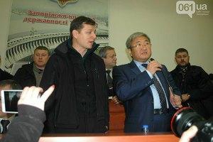 Мэр Запорожья написал заявление об отставке