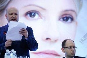 Оппозиция сформирует единый список к началу мая