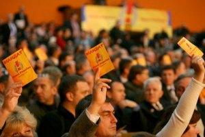 """""""Наша Украина"""" может пойти на выборы с другим названием"""