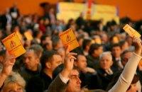 """Нардепи від """"Нашої України"""" підтримають скасування депутатської недоторканності"""
