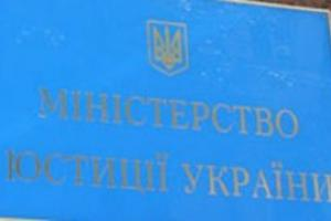 Минюст запретил партию «Родина»