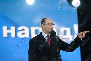 Яценюк: мы привлечем к ответственности тех, кто издевается над украинцами