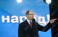 Яценюк встречался с донецкой оппозицией под открытым небом
