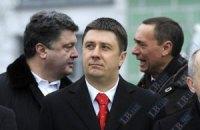 На заседании руководства НУ-НС не говорили о смене лидера - Кириленко