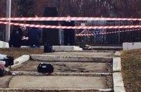 В убитого друга Кернеса попали более десяти пуль, из них две - в голову