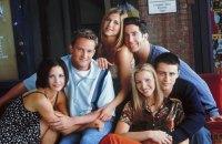 """Актори з серіалу """"Друзі"""" возз'єднаються для зйомки ще однієї серії"""
