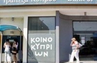 В России заранее просили выводить деньги из Кипра