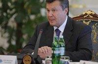 Янукович поручил доработать НК до 2 декабря