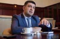 Кабмин разработает план прохождения зимы без российского газа