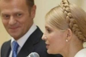 Тимошенко отменила встречу с Туском