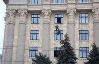 В Харькове провели учения по освобождению ОГА от диверсантов