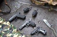 В Киеве задержали 17-летнего парня с тремя пистолетами и двумя гранатами