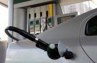 Падіння цін на нафту підвищило акцизи на бензин