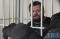 Апелляционный суд отказался освобождать Мосийчука