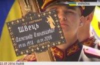 Во Львовской области задержаны два подростка, обокравшие дом бойца АТО в день его похорон