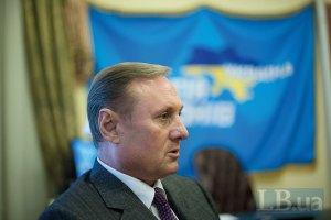 Ефремов считает целесообразным вести отдельные переговоры с активистами Майдана