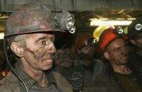 Семьи погибших шахтеров получат от государства жилье