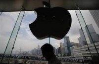 Apple выиграла суд у ФБР о взломе iPhone