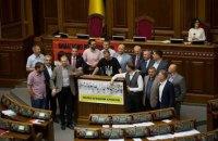 18 депутатов досидели до конца рабочего дня Рады в пятницу