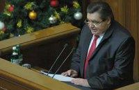 Луценко арестовали за 5-кратную неявку к следователю, - ГПУ