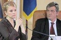 Ющенко обвинил Тимошенко в нецелевом использовании бюджета Евро-2012