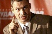 Кличко рассказал о первых шагах по борьбе с коорупцией