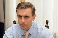 ЕС готов продлить персональные санкции против РФ в сентябре