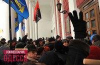 """""""Свобода"""" штурмует одесскую мэрию"""