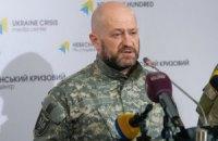 """Комбат """"Айдара"""": не я послал """"Итальянца"""" на смерть, а Мельничук"""