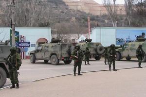 Госпогранслужба сообщила о новых нападениях на пограничников в Крыму