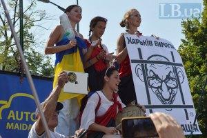 Харьковский горсовет просит суд запретить митинг в поддержку Кернеса