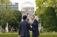 Обама став першим американським президентом, який відвідав Хіросіму