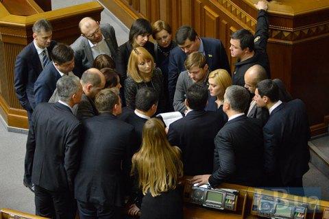 """""""Самопомощь"""" изгнала из фракции голосовавших за Конституцию"""