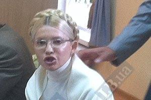 У Тимошенко всего один синяк, - источник