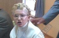 Тимошенко требует врача