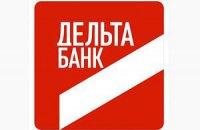 Петиция против ликвидации Дельта банка собрала более 25 тысяч подписей