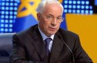 Азаров: Ідеї Олланда схожі на соцініціативи Януковича
