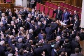 В коалицию вошли еще 5 депутатов