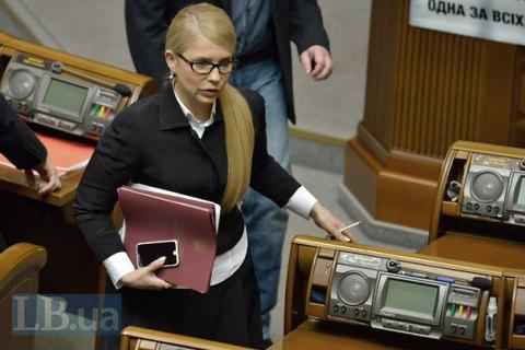 """""""Батькивщина"""" объявила о переходе в оппозицию"""