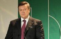 Януковича обвиняют в сексизме