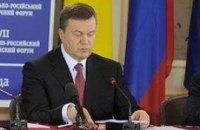 Янукович пересмотрит бюджет