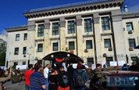 О ситуации вокруг русского посольства в Киеве