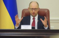 Яценюк получил право вносить проекты решений без правовой экспертизы