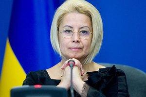Герман сравнила тяжесть жизней Януковича и Шевченко