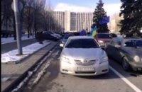 Донецкому Автомайдану не дали выехать к дому Януковичей