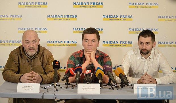 Слева направо: Георгий Тука, Виталий Дейнега и Давид Архамия во время совместной пресс-конференции