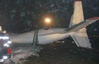 Виновником авиакатастрофы в Донецке стал экипаж